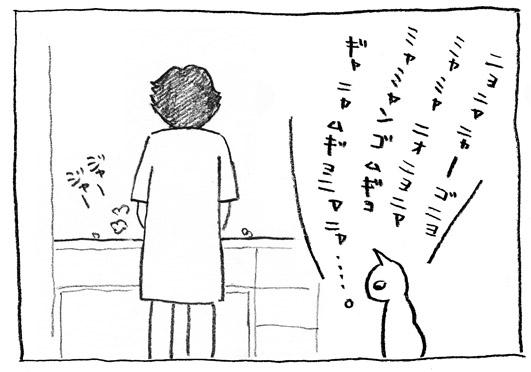 11_俯く