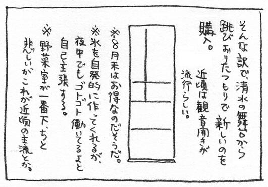 4_清水の舞台