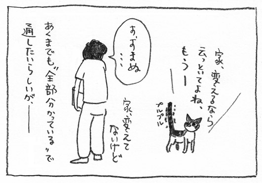 6_プルプル
