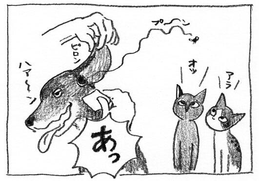 2_ぷ〜ん