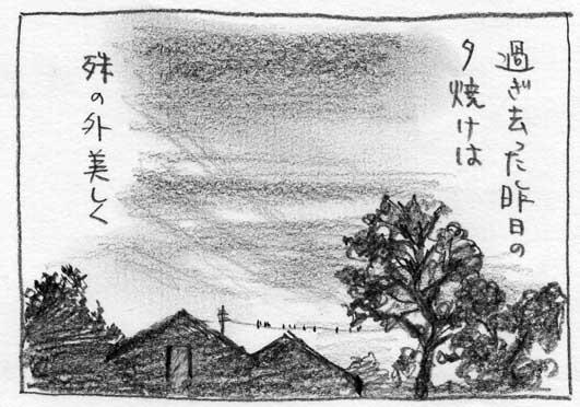 2_夕焼け