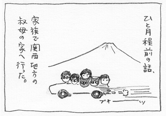1_富士山