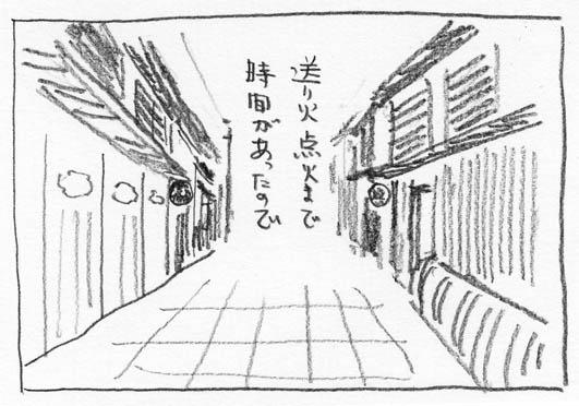 1_花見小路