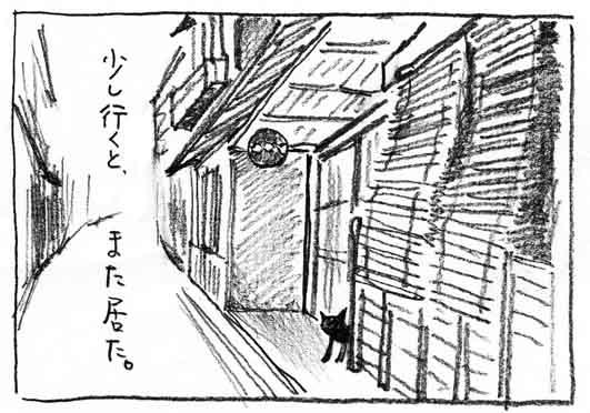 1_また居た