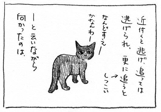 2_かなんわー