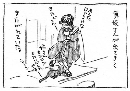 4_舞妓さん