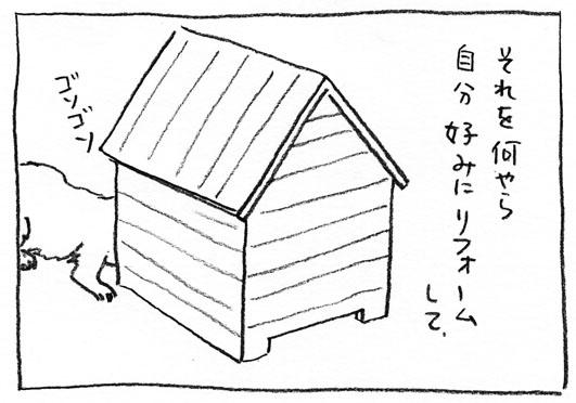 2_リフォーム