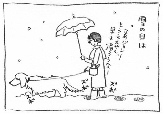 1_雪の日