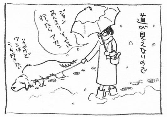 2_道見えない