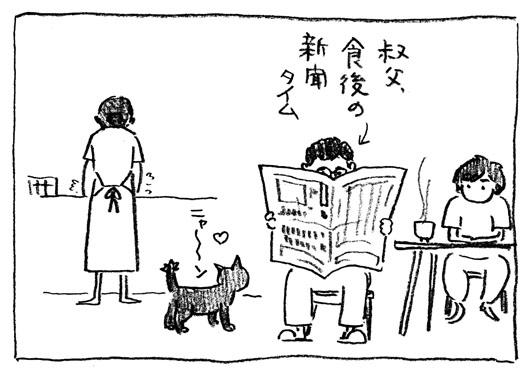 1_新聞タイム