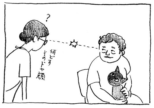 4_ドヤ顔