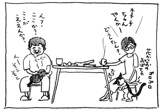 2_花かつおの