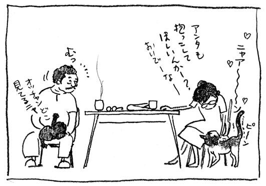 3_抱っこか