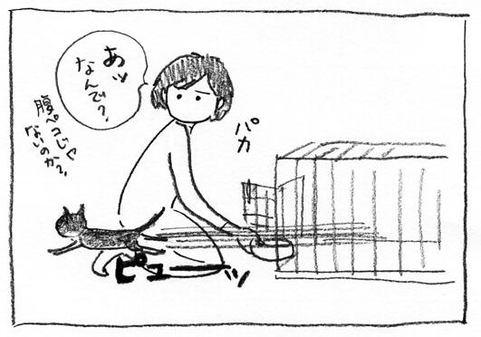 2_ピューッ