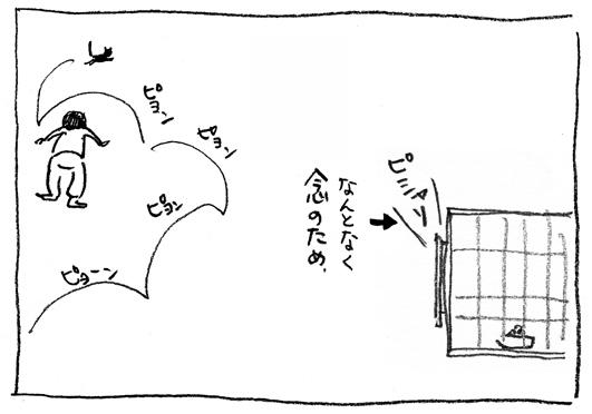 4_ピョンピョン