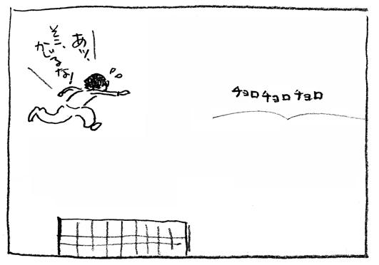 6_かじるな