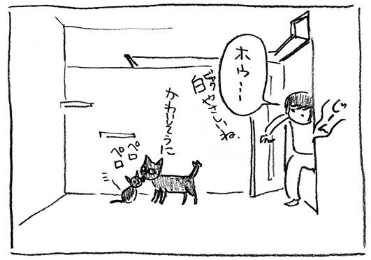 3_じ〜ん