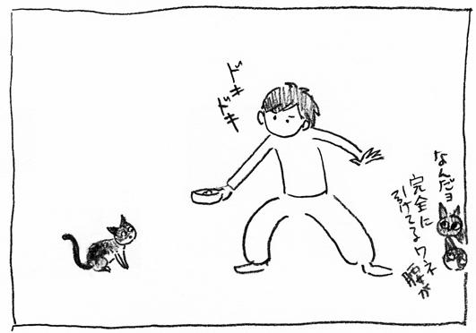 4_ドキドキ