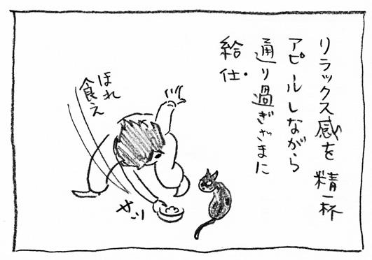 4_ほれくえ