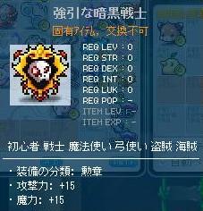 Maple130619_045136.jpg