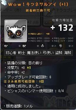 Maple130725_160717.jpg