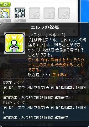 Maple130730_043008.jpg