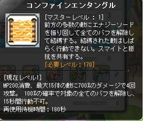Maple130731_185700.jpg