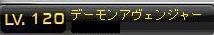 Maple130806_030724.jpg