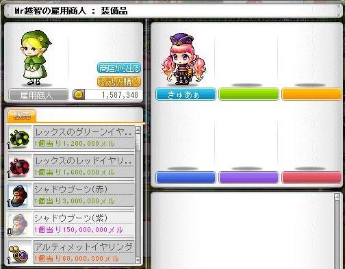 Maple130819_104028.jpg