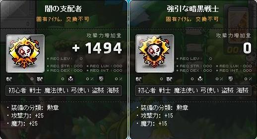 Maple130830_050035.jpg