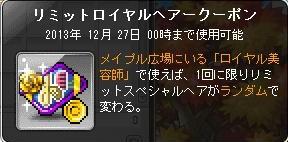 Maple130928_010912.jpg