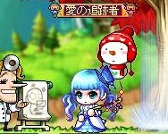 Maple130928_010948.jpg
