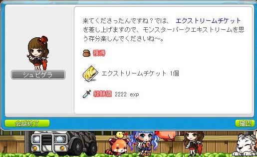 Maple131010_084712.jpg