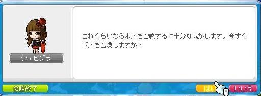Maple131018_021909.jpg