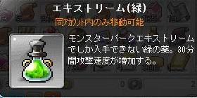 Maple131018_022028.jpg