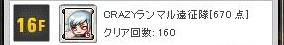 Maple131018_234539.jpg