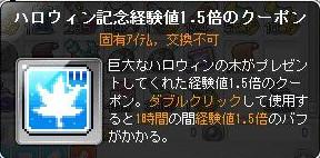 Maple131020_110701.jpg