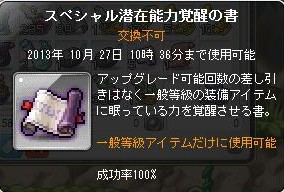 Maple131020_110705.jpg