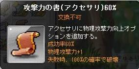 Maple131020_110730.jpg