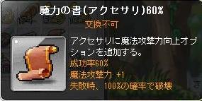 Maple131020_110735.jpg
