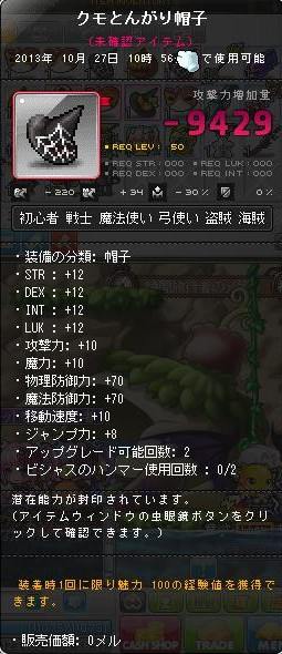 Maple131020_110752.jpg