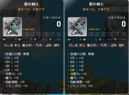 Maple131108_011341.jpg