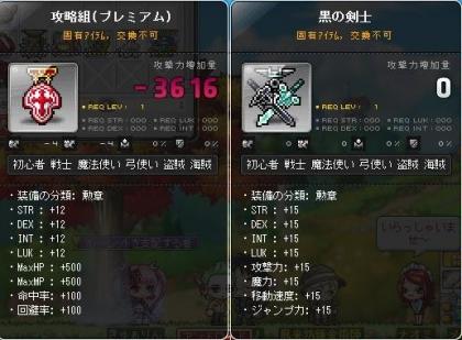 Maple131119_085419.jpg