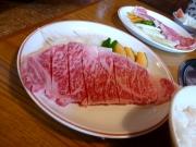 松阪牛de焼肉