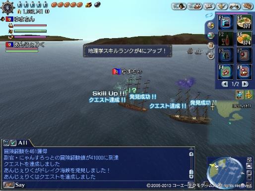 Viking7.jpg
