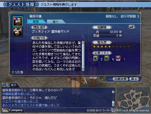 bo-ken1.jpg