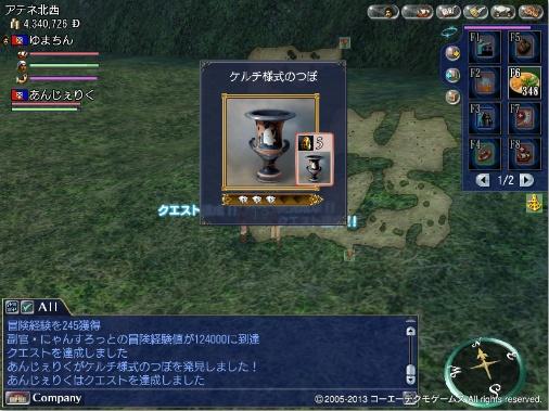 bo-ken10.jpg