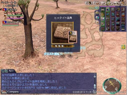 bo-ken12.jpg