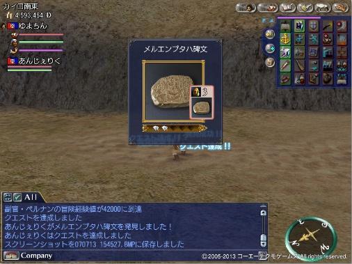 bo-ken13.jpg