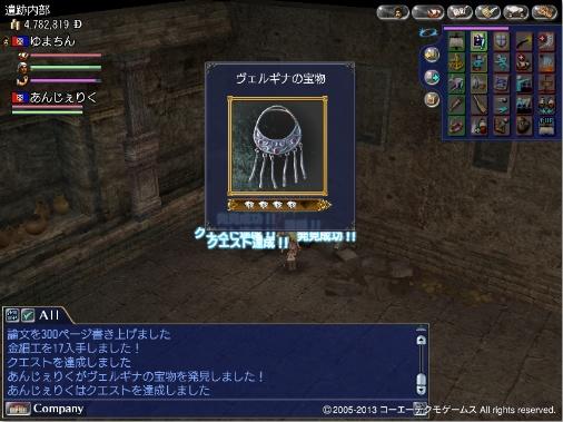 bo-ken14.jpg